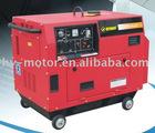 5 KW silent diesel generator