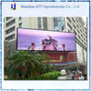 P12 outdoor full color led display screen