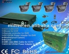 4CH H.264 DVR with 4 PCS Weatherproof camera,1/3''Sony CCD 420TVL 24 Leds
