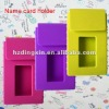Fashionable silicone business card holder for gift