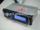 HOT SELLING CHEAP CAR STEREO PLAYER FOR WHOLE SELL