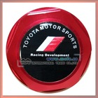 Car Oil Filter Cap