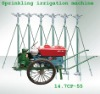 14.7CP-55D agricultural irrigation system
