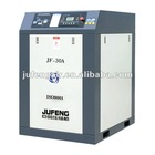 JF-30A screw air compressor (Guangzhou factory)