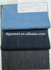 Stretch Cotton Jeans Fabric with 98.5% Cotton 1.5% Spandex (YM1205153)
