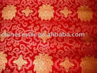 Yarn Dyed Jacquard Brocade cloth material for dress, table covers, beddings