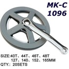 chainwheel manufacture