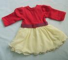 cute doll clothes