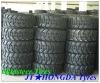 Skid steer tires 12-16.5