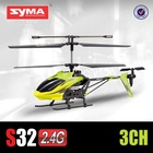 SYMA S31 3.5CH RC GYRO Helicopter with LCD remover new toys for christmas