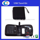 4 in 1 Portable USB Travel Kit