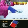 plastic ice scraper with glove