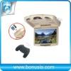 12 inch in-car dvd,IR transmitter earphone output,car dvd,dvd player