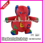 plush toy baby toy with elephant shape for baby