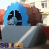 Sand Washing Machinery