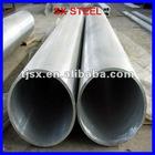 high quality aluminium tube