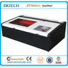 mini laser cutting engraving machine for sale