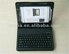 silcone 6keyboard forsamsung 200/6800, 7' Bluetooth keyboard with PU leather case,wireless keyboard