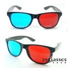 Cheap Promotional Free shipping 3D glasses for tv /DVD moive /film / game,red and blue 3d glasses,polarized 3d glasses