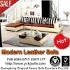 modern leather sofa,home furniture,2012 new design,906#