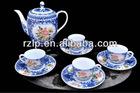 Elegance tylish Chinese traditional Bone China Tea Sets