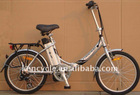 "20""steel frame lithium battery brushless motor electric bike/floding e bike /urban e bike/mountain e bike/adult e bik(SY-EB2002)"