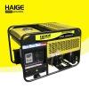 HAIGE 10kva diesel generator