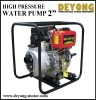 fire fighting diesel water pump (2inch)