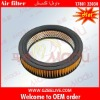 active carbon air filter 17801-33030 for TOYOTA