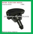 #001635 Water Injection Nozzle for isuzu d-max isuzu parts