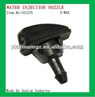 #001635 Water Injection Nozzle for isuzu d-max isuzu parts