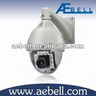 support onvif high definition IP network PTZ 18 X ir auto motion track speed dome camera