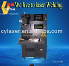 Battery spot Laser welding machine