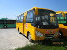 bus for sales EQ6600S3D school bus