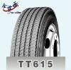 truck tyre(13R22.5)