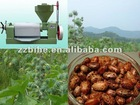 New Type Castor Oil Press