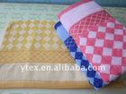 Bamboo&Cotton Bath towel