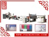 PEF1500 PE Laminating machine