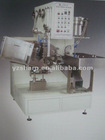 tube aluminum foil ,sealing and screwing cap machine