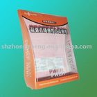 PVC folding box