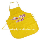 Cotton Yellow Cooking Apron