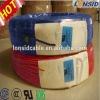 PVC single core wire 0.5mm2