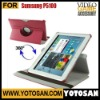 Stand Leather Case for Samsung Galaxy Tab P5100