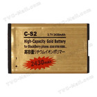 C-S2 Battery for BlackBerry 9330 9300 8520 8700 8320 8310 8300,Actual Capacity 1200mAh (high capacity)