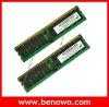 Server Ram for HP 1GB REG PC2-5300 (2*512MB) Kit