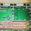 Microwave sensors modules GH-719
