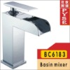 BC6183 brass chrome plating basin faucet,basin mixer, tap,water tap,bathroom faucet