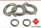 standard stainless steel spring washer/spring lock washer