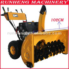 15HP Snow Blower With Professional Design
