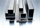 stainless steel square tube